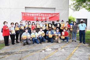 2021-05-22 聲援臺灣參與WHA