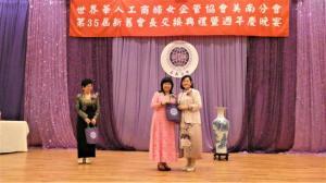 2020-03-01 年會暨交接典禮