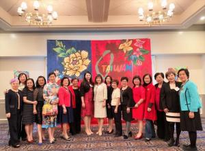 2020-03-07 婦女論壇公益捐款活動